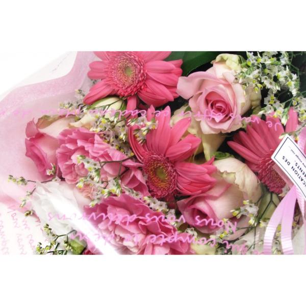 お任せ長い花束-ピンク系